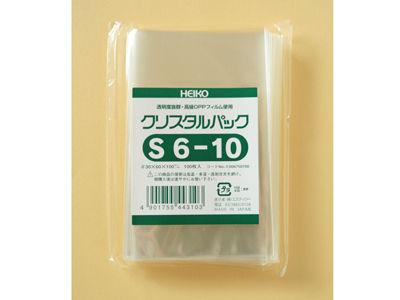 OPPクリスタルパック S6-10