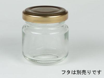 ジャム瓶 50(本体のみ)