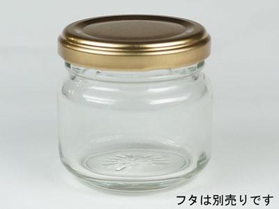 ジャム瓶 90ST(本体のみ)
