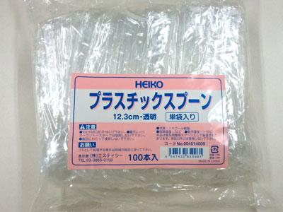 プラスチックスプーン透明12.3cm(100入単袋)