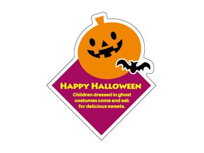 ハロウィンピック かぼちゃとこうもり
