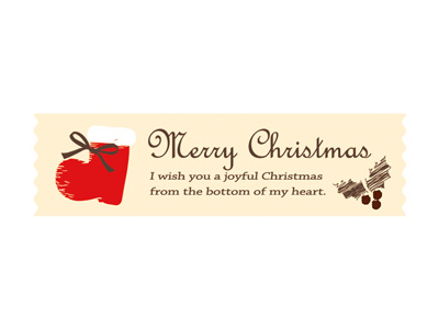 クリスマスシール メリークリスマス(ブーツ)