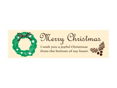 クリスマスシール メリークリスマス(リース)