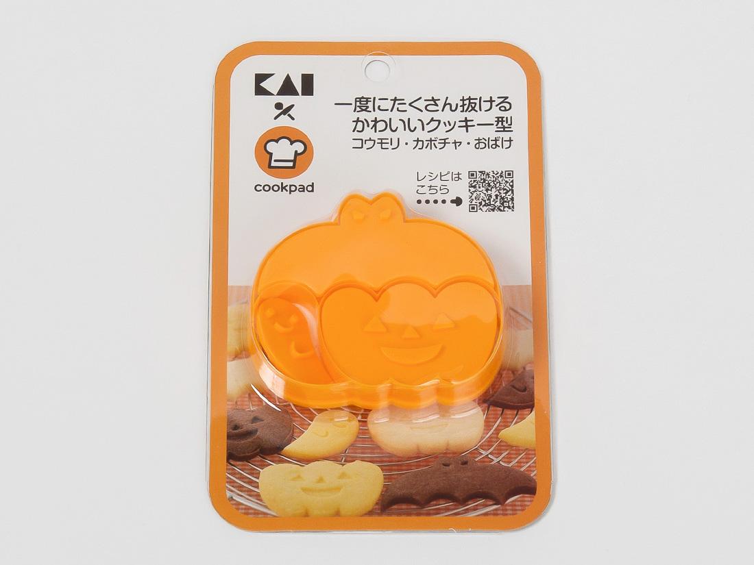 一度にたくさん抜けるクッキー型 (コウモリ・カボチャ・おばけ)