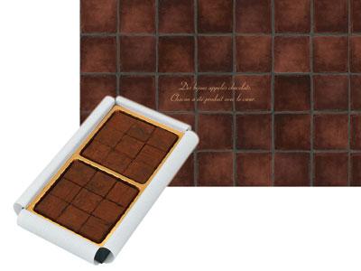 生チョコケース 貼函ショコラノワール 大