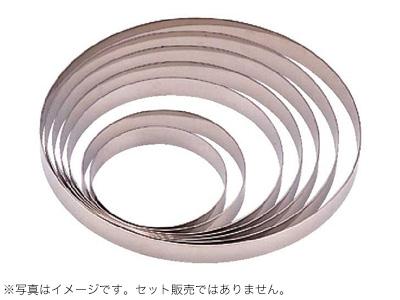 18-8 ステンレスタルトリング 8cm