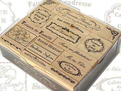 フランスフレーズスタンプセット(BOX入り)17種セット