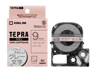 テプラPROテープ ベビーピンク/グレー文字 9mm