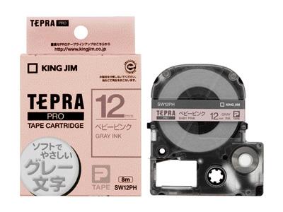 テプラPROテープ ベビーピンク/グレー文字 12mm