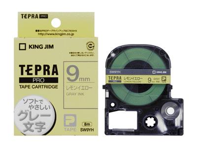 テプラPROテープ レモンイエロー/グレー文字 9mm