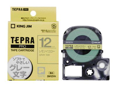 テプラPROテープ レモンイエロー/グレー文字 12mm