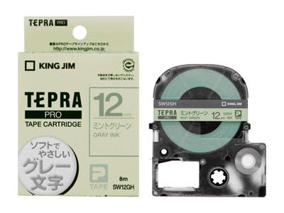 テプラPROテープ ミントグリーン/グレー文字 12mm