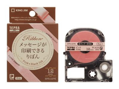 テプラ PROカートリッジ りぼん(ピンク)