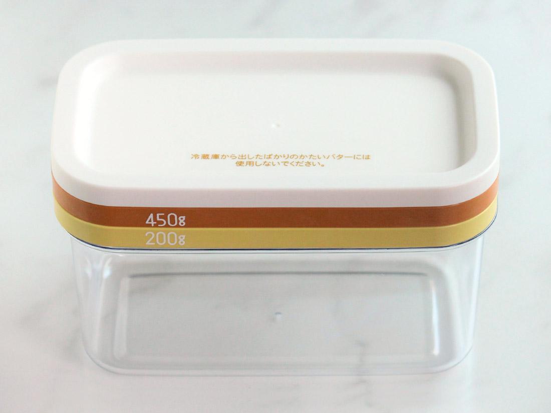 バターカッティングケースST-3006