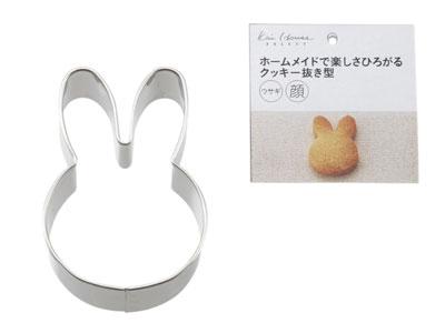 KHS クッキー抜型 ウサギ(顔)