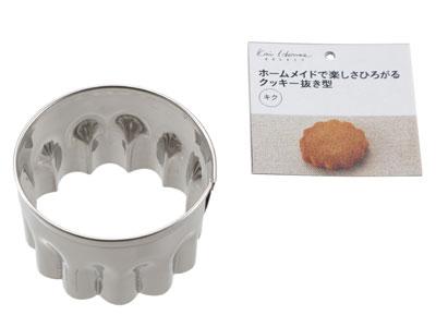 KHS クッキー抜型 菊