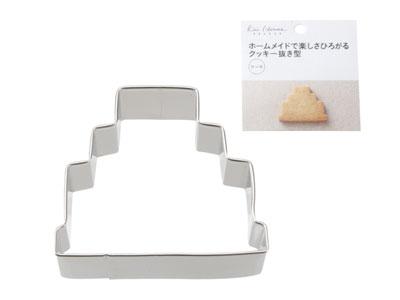 KHS クッキー抜型 ケーキ