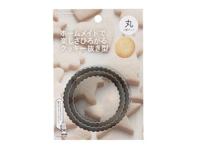 KHS クッキー抜型3個セット(丸)