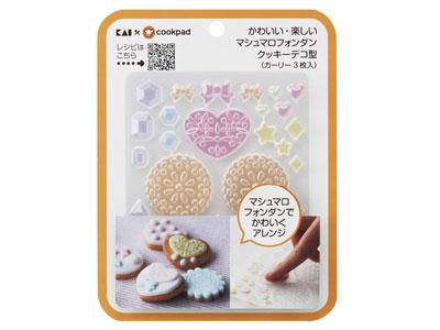 CKPDクッキーデコ型(ガーリー3枚入)