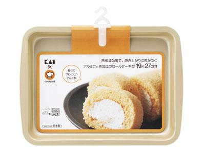CKPDアルミフッ素ロールケーキ型