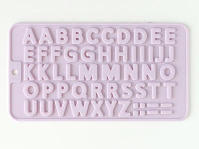 シリコンチョコレートモールド(アルファベット)