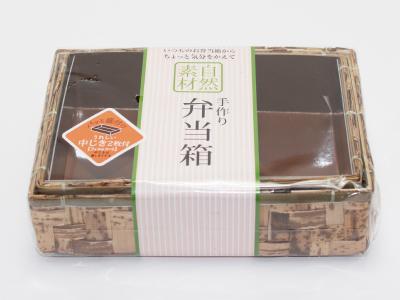 竹皮弁当(中敷2枚付)
