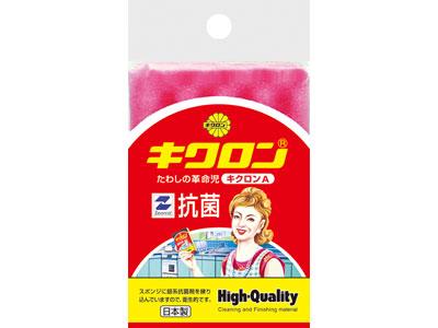 キクロンA ヘッダー付き ブラック/ピンク