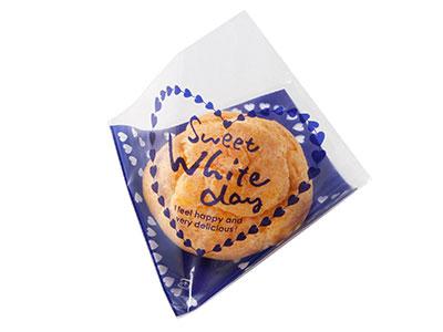 シュークリームOP袋 ホワイトデー ハートネイビー