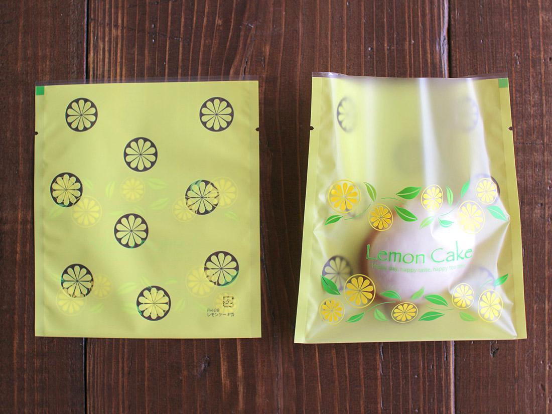 FH-99 レモンケーキ袋