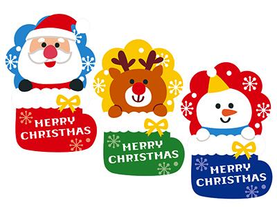 クリスマスシール クリスマスブーツ(3柄アソート・各9枚入)