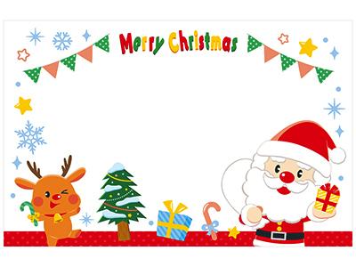 ショーカードS H352-95 クリスマスフォレスト(30枚入)