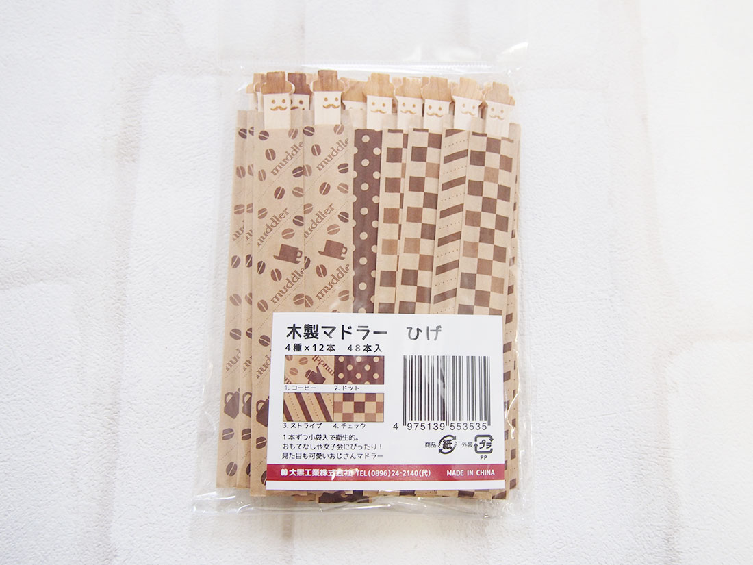 木製マドラー ひげ 袋入り(48本アソート)