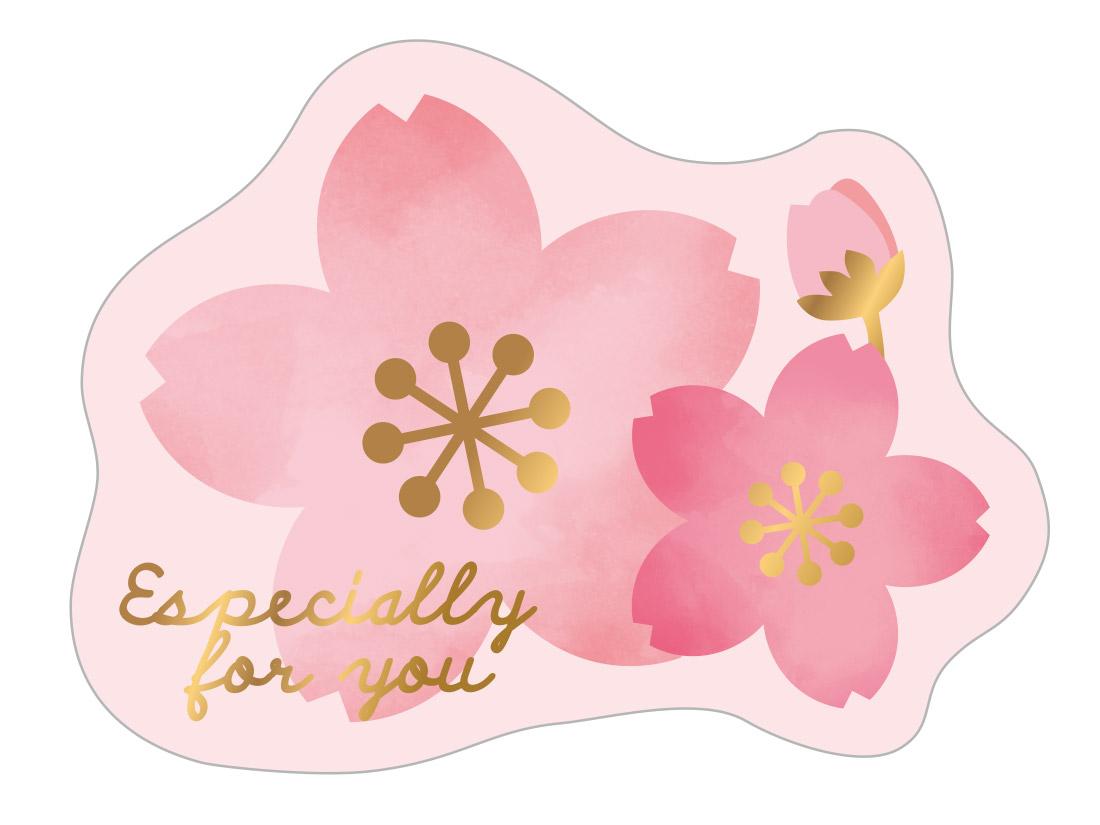 シール 桜 Especially for you