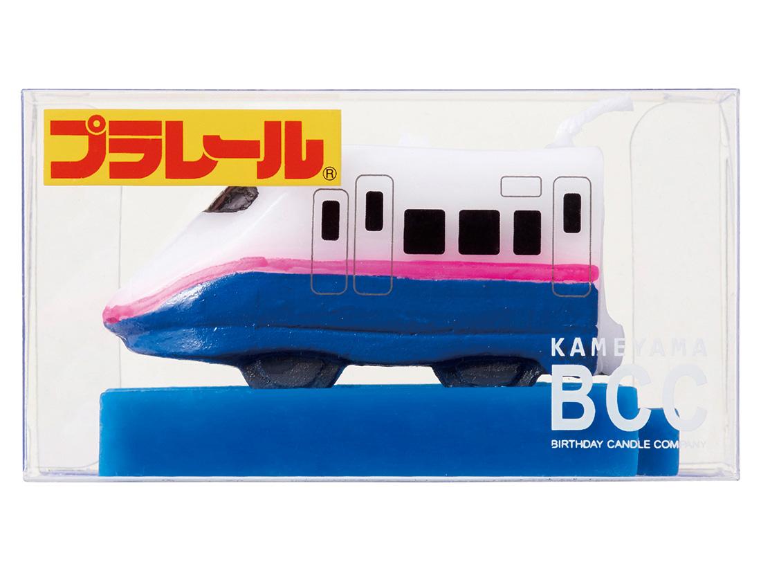 プラレールキャンドルE2系新幹線