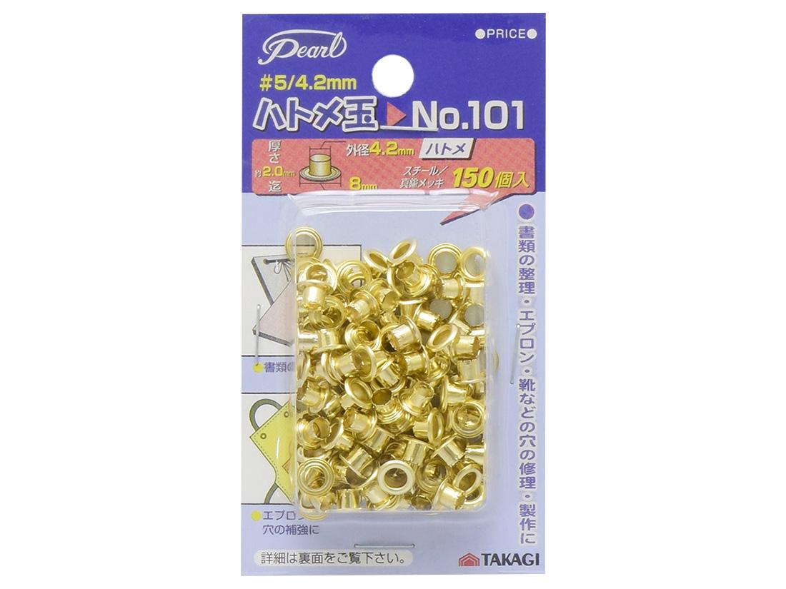 Pearlハトメ玉4.2150個入 No.101