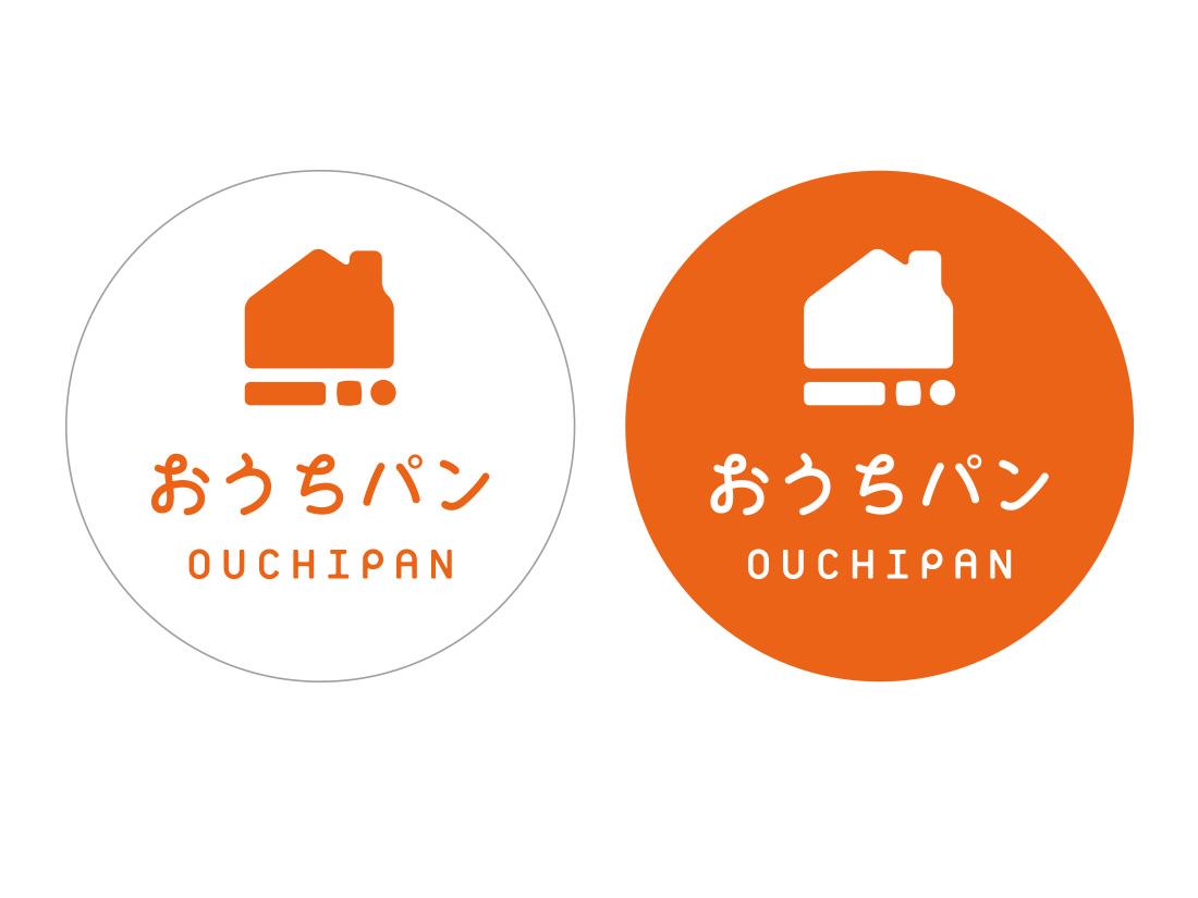 cotta おうちパンシール オレンジ(2色x5片)