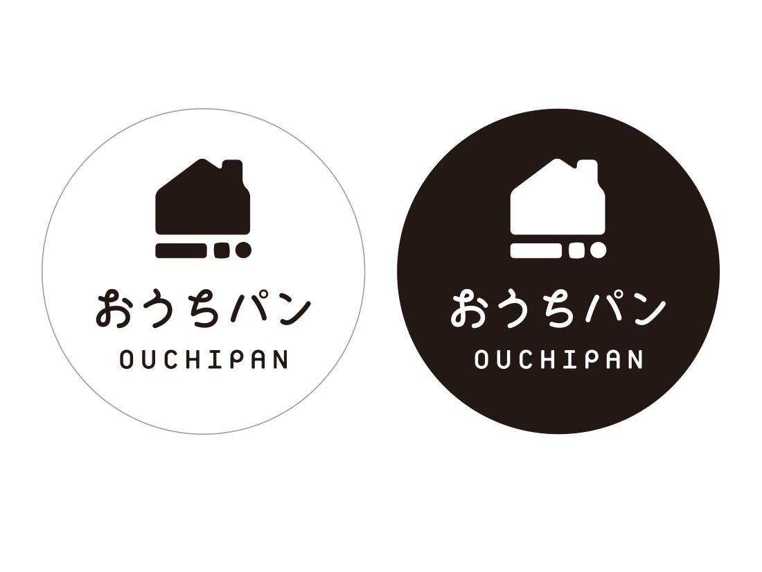 cotta おうちパンシール ブラック(2色x5片)
