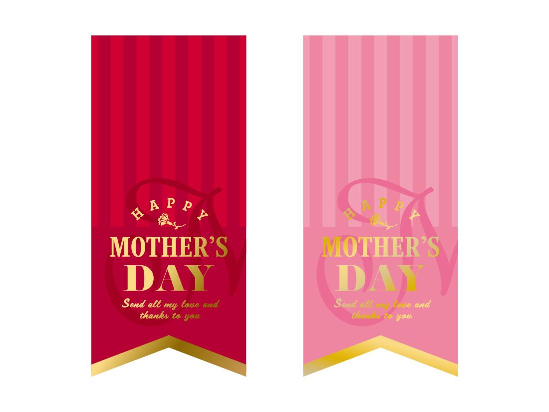 シール 母の日 帯ラベル(2柄×2片)