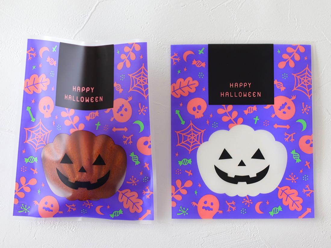 cotta ガス袋ハロウィンかぼちゃ 115×140mm