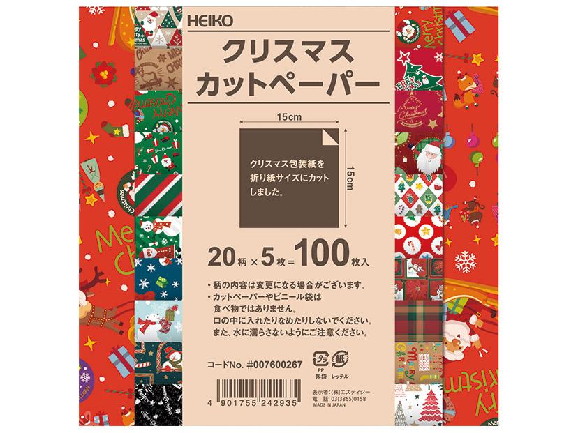 クリスマスカットペーパー18 15CM角(20柄×各5枚)