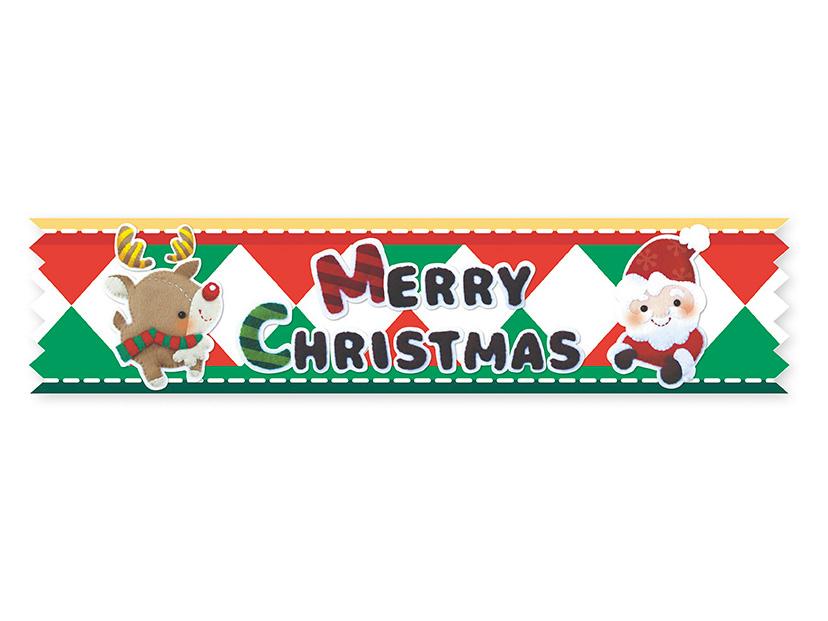 クリスマスシール イノセントフレンド(36枚入)