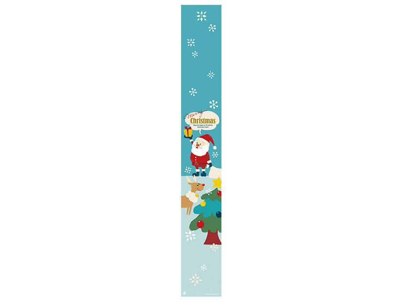 帯 16145 クリスマス