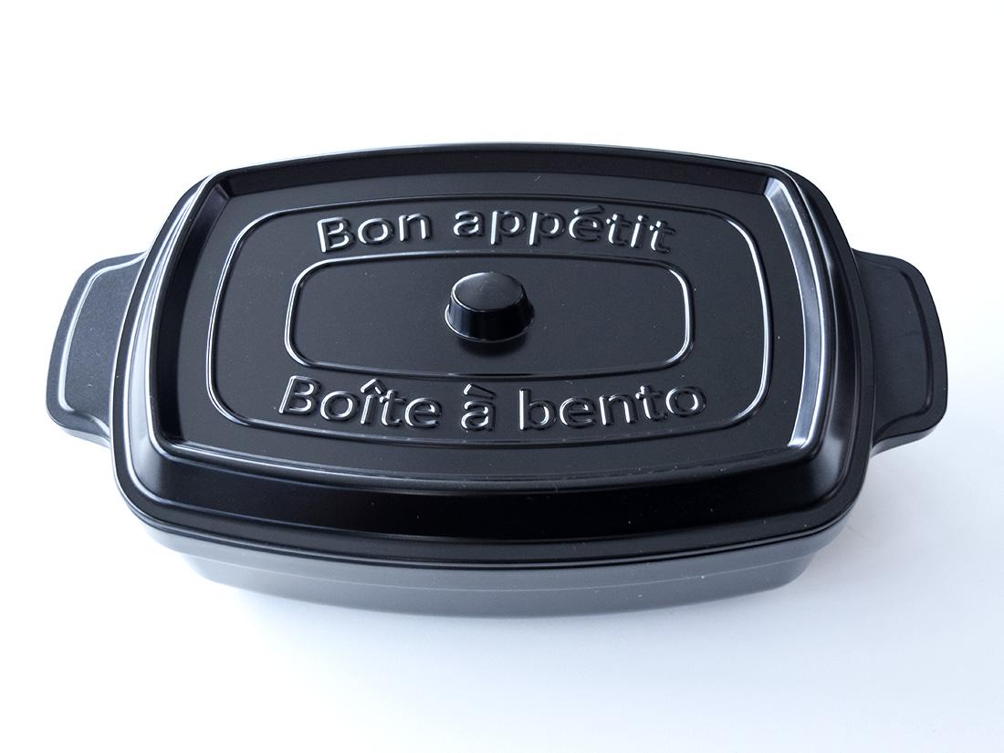 ココポット レクタングル ブラック