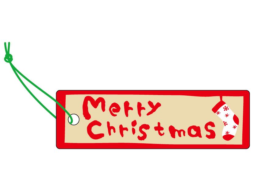 タグ クリスマス赤 SS-400B