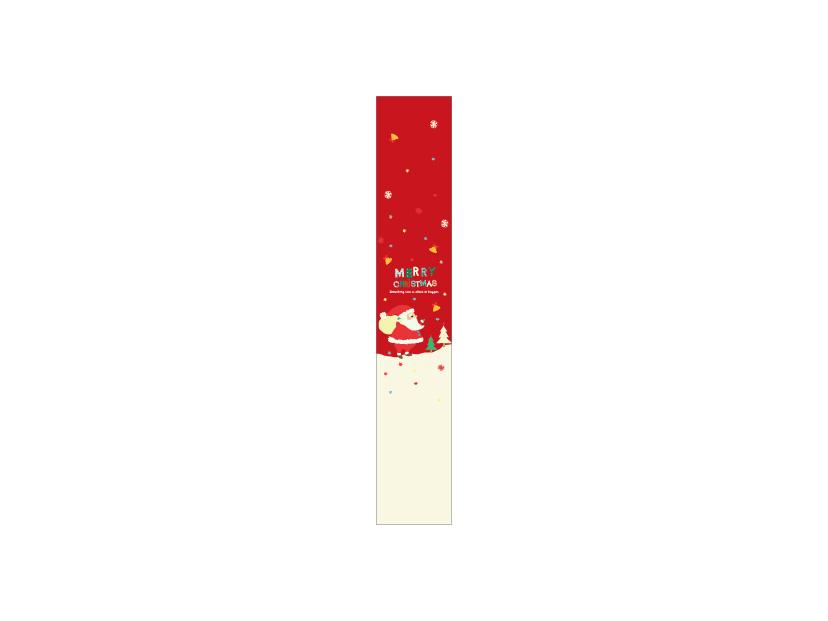 クリスマス 帯 サンタ2小 20-807X