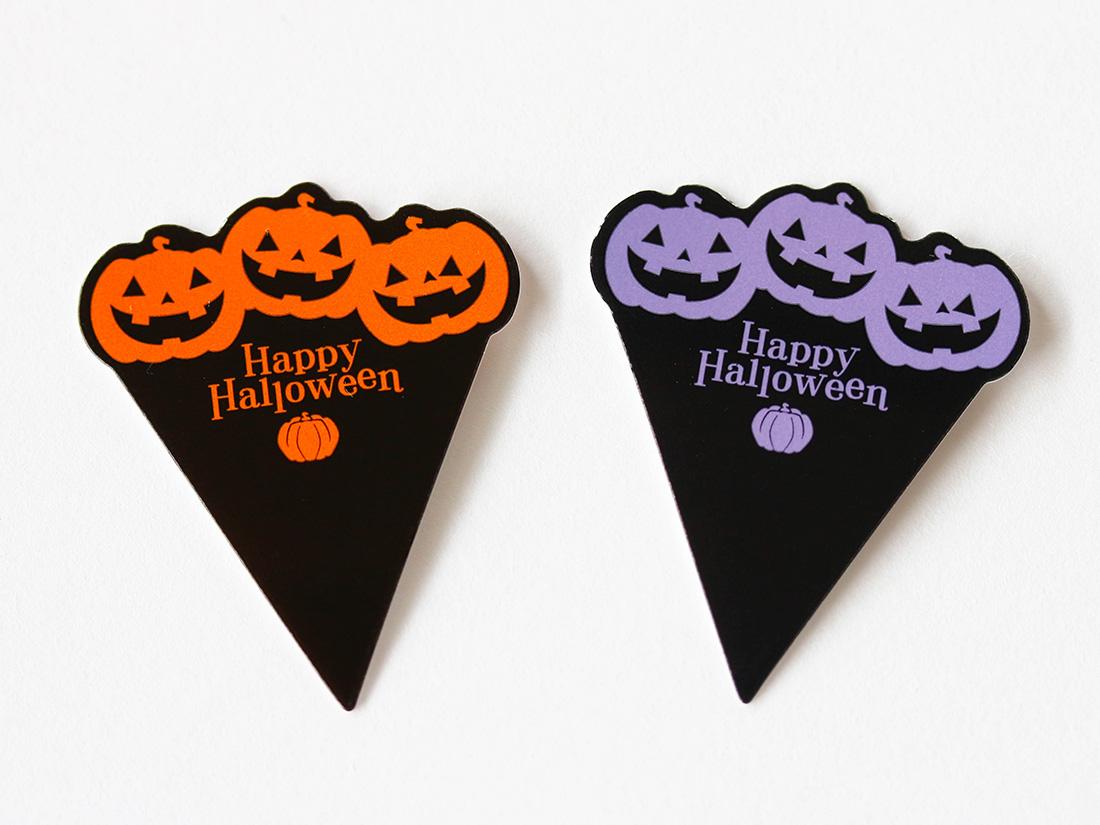 ケーキピック なかよしかぼちゃ(2柄×5片)