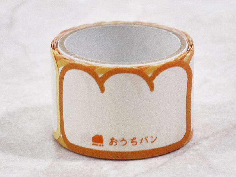 cotta おうちパンマスター 付箋テープ