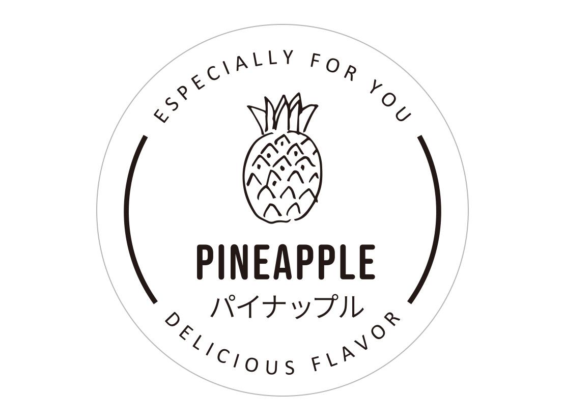 透明フレーバーシール パイナップル