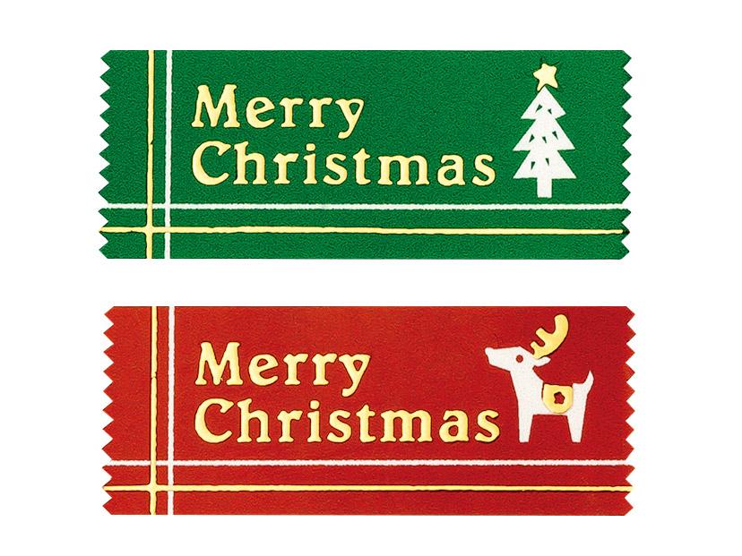 クリスマスシール ホーリーナイト(18片×2種類入)