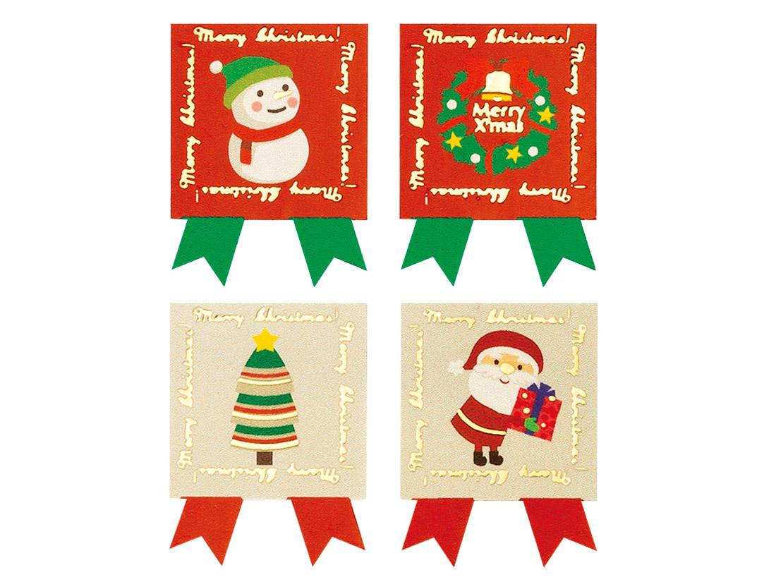 クリスマスシール タイニークリスマス(10片×4種類入)